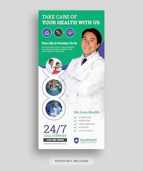 Flyer de carte de support dl médical et santé