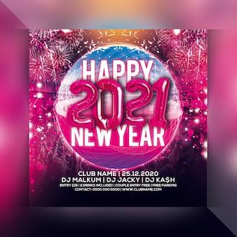 Flyer de fête de nuit du nouvel an