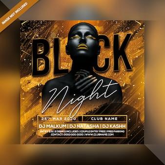 Flyer de fête de nuit noire