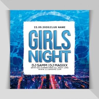 Flyer de fête de nuit pour filles