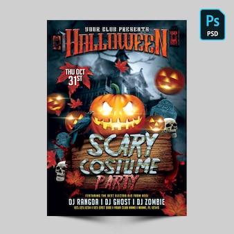 Flyer de fête pour le costume effrayant d'halloween