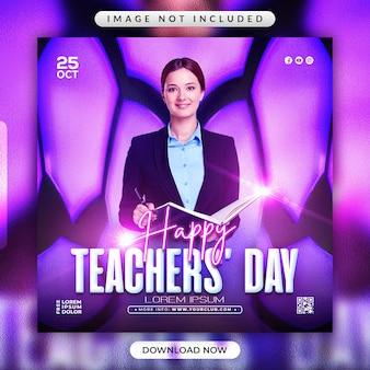 Flyer de la journée des enseignants ou modèle de bannière de médias sociaux