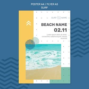 Flyer de modèle d'annonce de surf