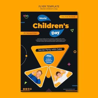 Flyer modèle de la journée des enfants