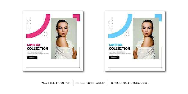 Flyer de modèle de publication sur les réseaux sociaux pour les ventes de vêtements