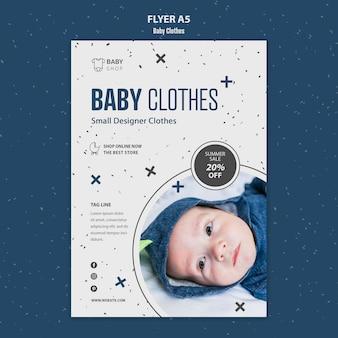 Flyer de modèle de vêtements de bébé