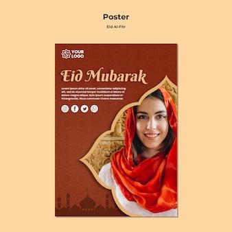 Flyer pour ramadhan kareem