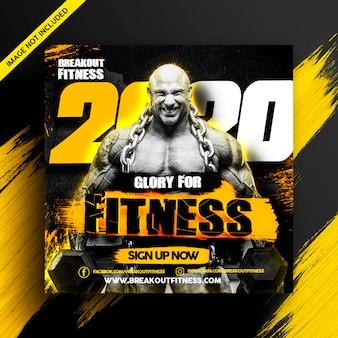 Flyer publicitaire de bannière de gymnase de fitness
