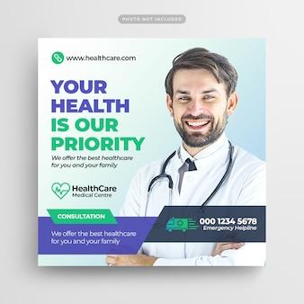 Flyer sur les soins médicaux médias sociaux bannière web et post
