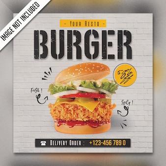 Flyer spécial menu carré alimentaire psd
