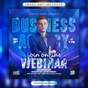 Flyer de webinaire en ligne ou modèle de bannière de médias sociaux