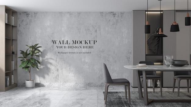 Fond de mur de salle à manger contemporaine