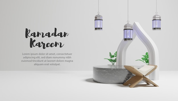 Fond de ramadan kareem avec modèle de texte