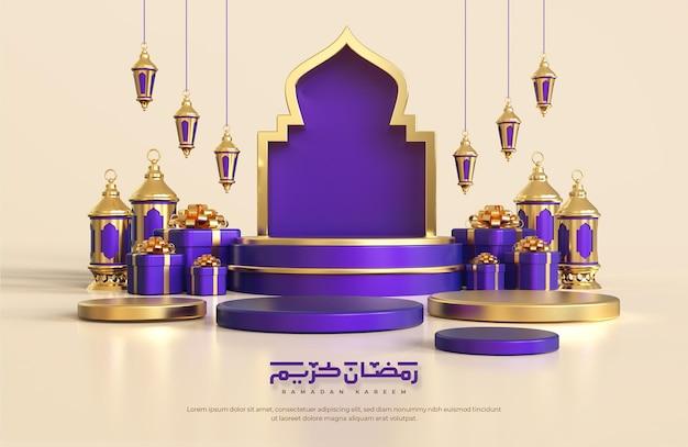 Fond de voeux ramadan kareem avec éléments décoratifs festifs islamiques 3d réalistes