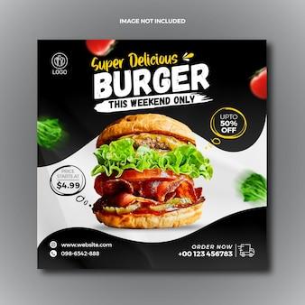 Food menu burger restaurant publication sur les médias sociaux pour instagram et bannière web publicitaire squire