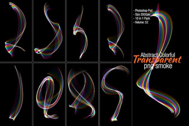 Forme de fumée transparente abstraite