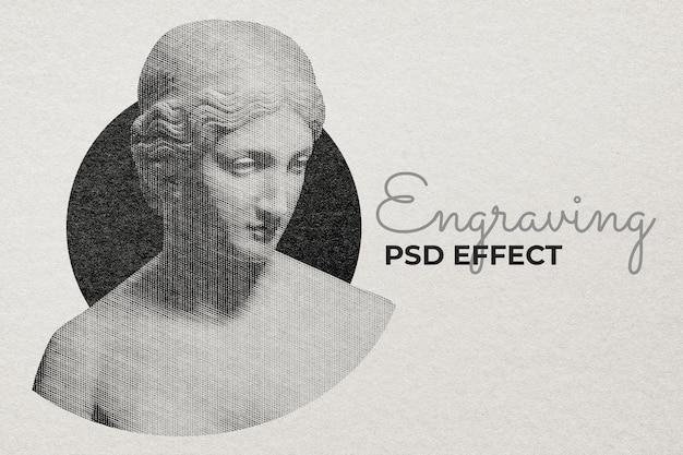 Gravure effet psd module complémentaire photoshop