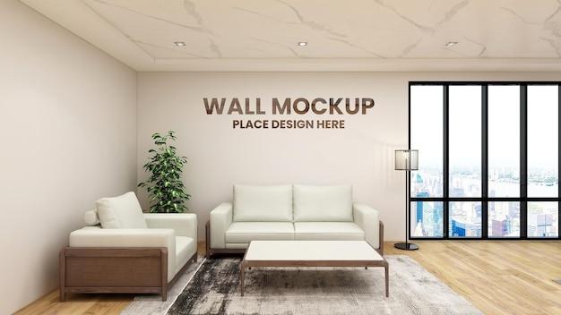 Gros plan sur la maquette de logo dans la conception intérieure de la salle d'attente du hall du bureau