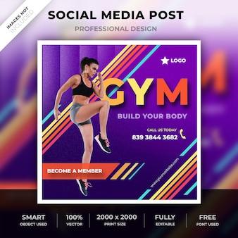 Gym bannière médias sociaux post