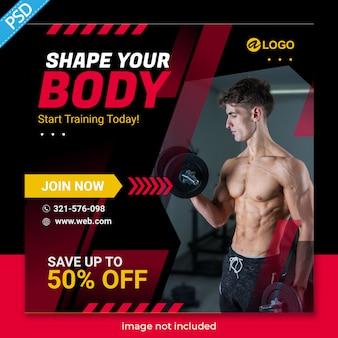 Gym fitness pour les médias sociaux modèle de bannière de publication instagram premium