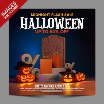 Happy halloween mega sale discount