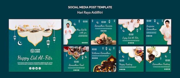 Hari raya aidilfitri sur les médias sociaux