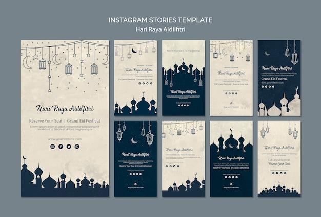 Hari raya aldilfitri histoires instagram
