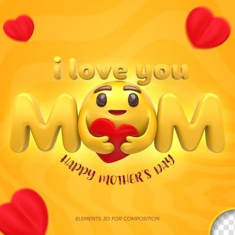 Heureuse fête des mères emoji 3d