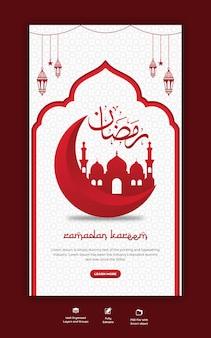 Histoire instagram religieuse du festival islamique traditionnel du ramadan kareem