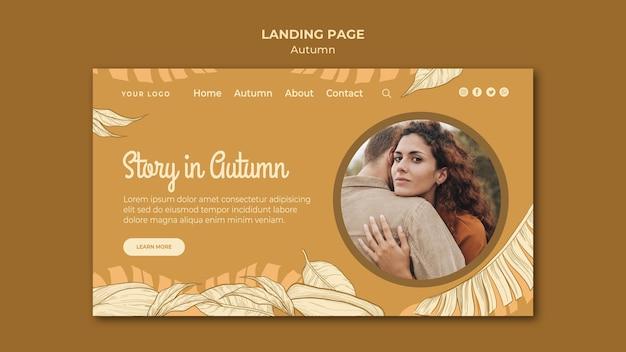 Histoire en page de destination d'automne