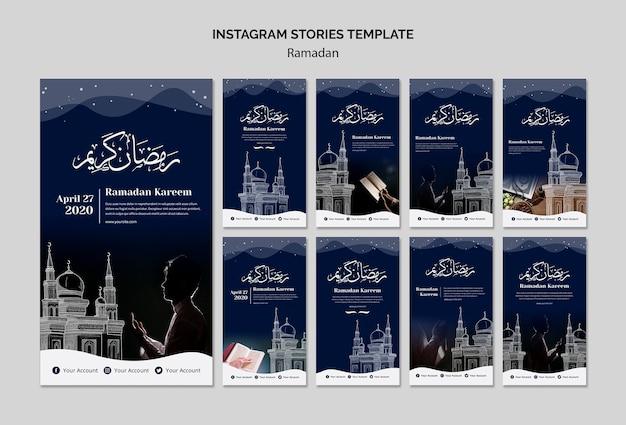Histoires du ramadan sur instagram tempalte