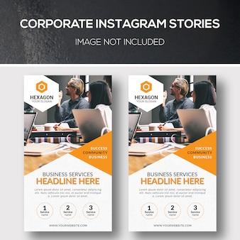 Histoires d'entreprise instagram