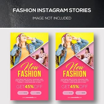 Histoires fashion instagram