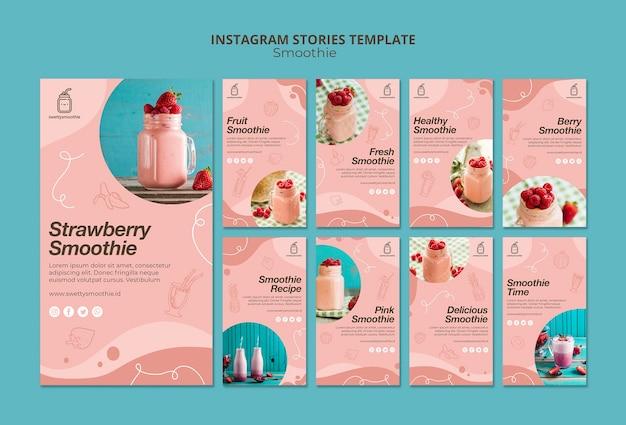Histoires fraîches de smoothie instagram