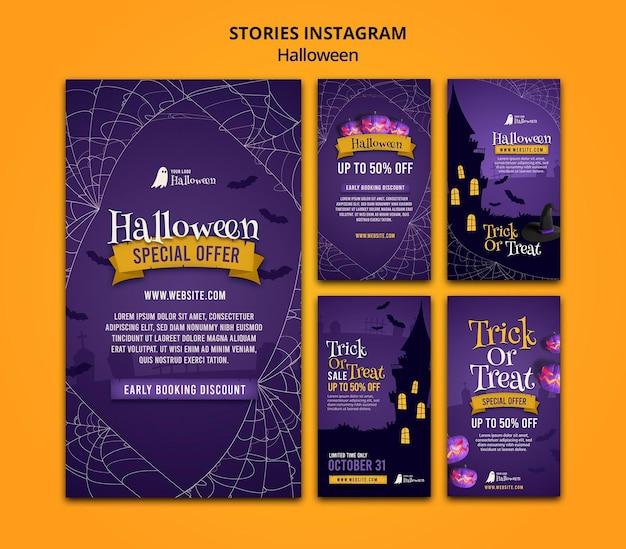 Histoires D'halloween Sur Les Réseaux Sociaux PSD Premium