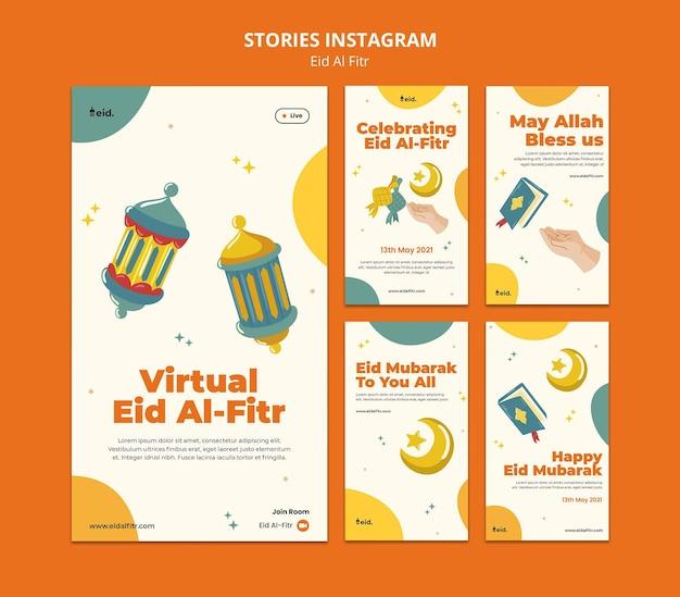 Histoires illustrées sur les réseaux sociaux de l'aïd al-fitr