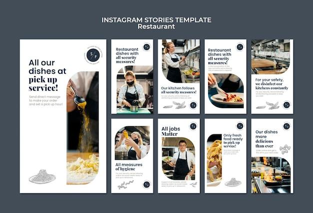 Histoires instagram d'affaires de restaurant