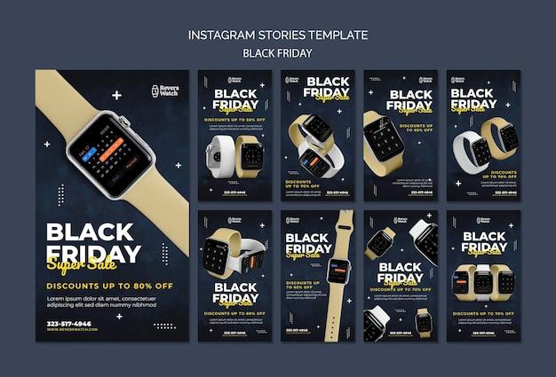 Histoires instagram du vendredi noir
