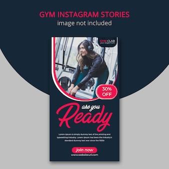 Histoires instagram de fitness