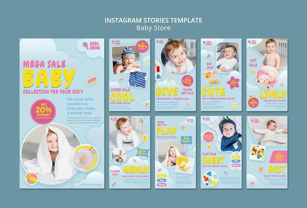 Histoires instagram de magasin de bébé