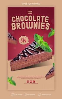 Histoires d'instagram de nourriture de gâteau de brownies