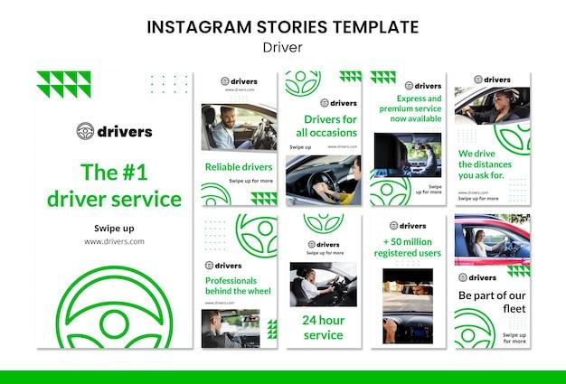 Histoires instagram de pilotes