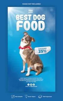 Histoires d'instagram pour les affaires d'animalerie