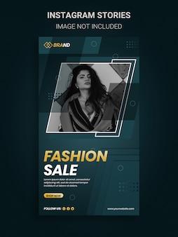 Histoires instagram et publication sur les réseaux sociaux pour la promotion des soldes de mode