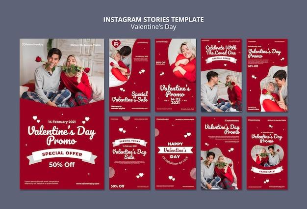 Histoires instagram de la saint-valentin avec photo