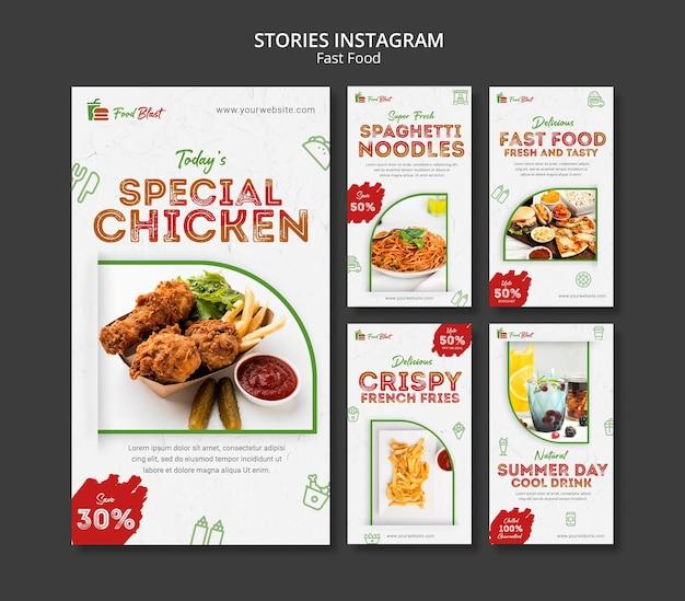Histoires instagram spéciales de poulet