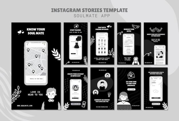 Histoires de médias sociaux sur l'application soulmate