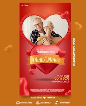 Histoires de médias sociaux campagne de la saint-valentin dans le cœur au brésil