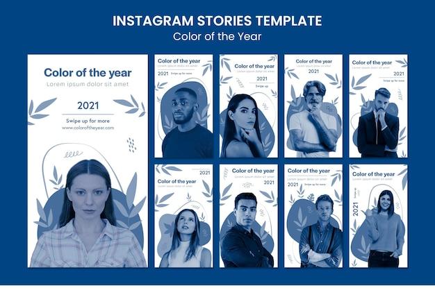 Histoires sur les médias sociaux de la couleur de l'année