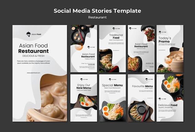 Histoires de médias sociaux dans les restaurants de cuisine asiatique